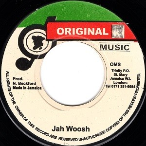 Jah Woosh : Serious Thing   Single / 7inch / 45T     Oldies / Classics