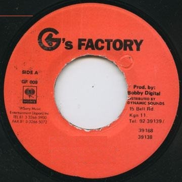 Jimmy Riley And Daddy Screw : Ain't No Stoppin Us Now | Single / 7inch / 45T  |  Dancehall / Nu-roots