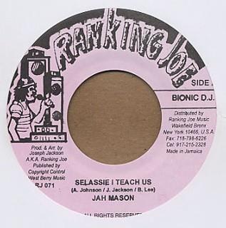 Jah Mason : Selassie I Teach Us | Single / 7inch / 45T  |  Dancehall / Nu-roots