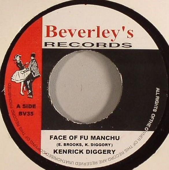 Kenrick Diggery : Face Of Fu Man Chu