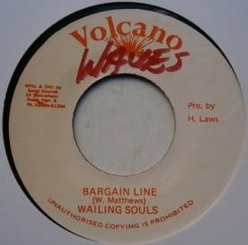 Wailing Souls : Bargain Line   Collector / Original press     Collectors