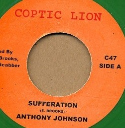 Anthony Johnson : Sufferation   Single / 7inch / 45T     UK