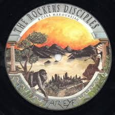 The Rockers Disciples & Daba Makourejah : The System Is A Fraud | Maxi / 10inch / 12inch  |  UK