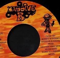 Spragga Benz : Katty | Single / 7inch / 45T  |  Dancehall / Nu-roots