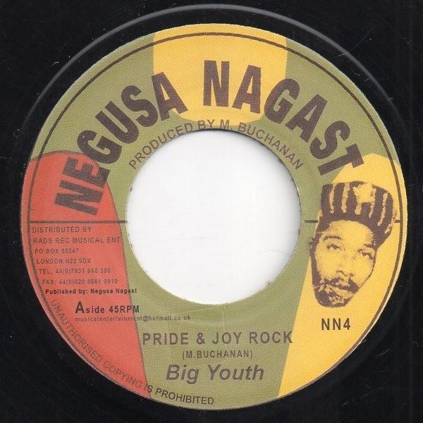 Big Youth : Pride & Joy Rock   Single / 7inch / 45T     Oldies / Classics