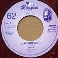 Ras I : Jah Prophecy   Single / 7inch / 45T     UK