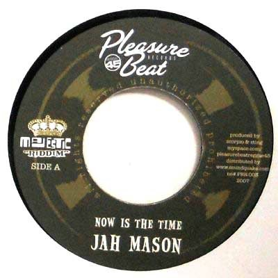 Jah Mason : Now Is The Time | Single / 7inch / 45T  |  Dancehall / Nu-roots