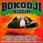 Various : Bokodji   CD     One Riddim