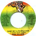 Norris Man : Just To See | Single / 7inch / 45T  |  Dancehall / Nu-roots