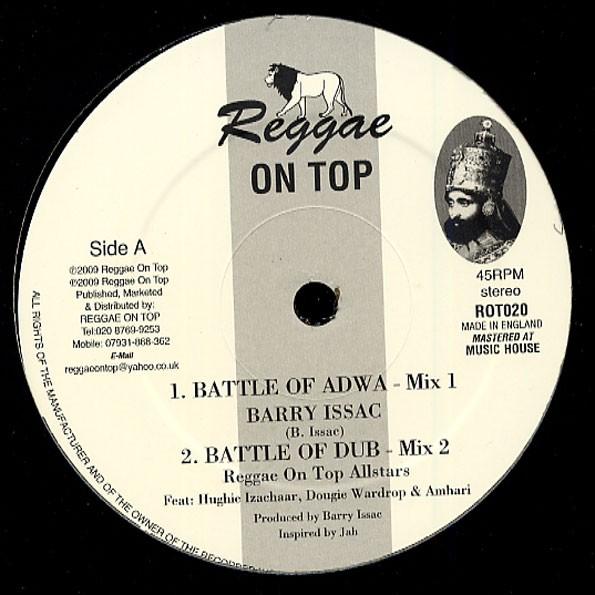 Barry Issac : Battle Of Adwa   Maxi / 10inch / 12inch     UK