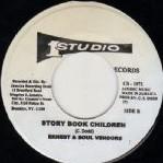 Ernest Wilson : Story Book Children | Single / 7inch / 45T  |  Oldies / Classics