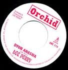 Lee Perry : Dyon Anaswa | Single / 7inch / 45T  |  Oldies / Classics