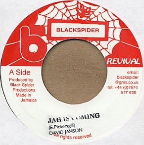 David Jahson : Jah Is Coming | Single / 7inch / 45T  |  Oldies / Classics