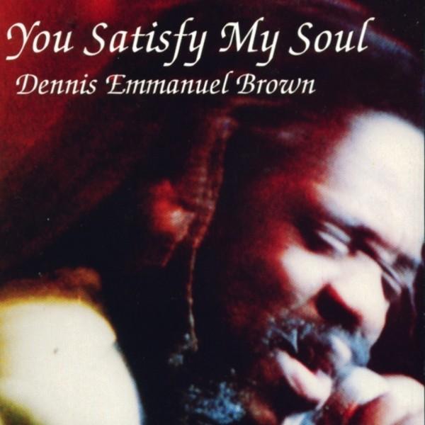 Bennis Brown : You Satisfy My Soul | LP / 33T  |  Collectors