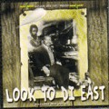 Nazanat : Vol.52 Look To Di East | CD  |  Various