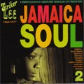 Various Artistes : Jamaica Soul # 2 | CD  |  Oldies / Classics
