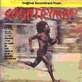 Various : Countryman   LP / 33T     Oldies / Classics