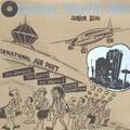 Junior Reid : Original Foreign Mind | LP / 33T  |  Dancehall / Nu-roots