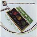 Various : Street Swing   LP / 33T     One Riddim