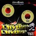 Various : Rythm 2 Rythm   LP / 33T     One Riddim