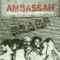 Ambassah : Dub Generation | LP / 33T  |  UK
