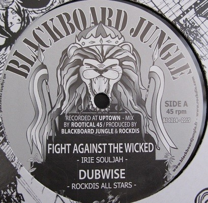 Irie Souljah : Fight Against The Wicked ( Grey ) | Maxi / 10inch / 12inch  |  UK