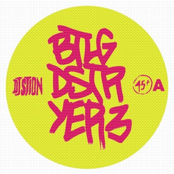 Dj Stion, Cypress Hill, Ntm, Beenie Man, Ti, Super Cat, Run Dmc, The Wu Tang, Ultra Magnetics Mc's, The Doc, Joe Pesci : Btlg Destr Yer 3   Single / 7inch / 45T     Mash Ups / Remixs