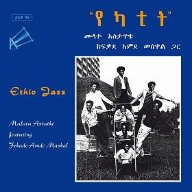 Mulatu Astatke : Ethio Jazz | LP / 33T  |  Afro / Funk / Latin