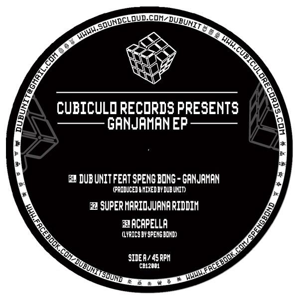 Dub Unit Feat.speng Bond : Ganjaman | Maxi / 10inch / 12inch  |  UK