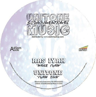 Ras Iyah : Haile Iyah | Maxi / 10inch / 12inch  |  UK