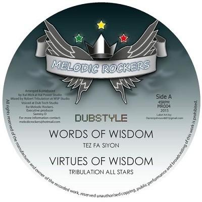Tez Fa Zion : Word of Wisdom | Maxi / 10inch / 12inch  |  UK