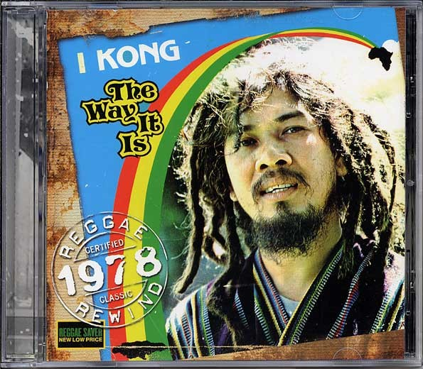 I Kong : The Way It Is   CD     Dancehall / Nu-roots