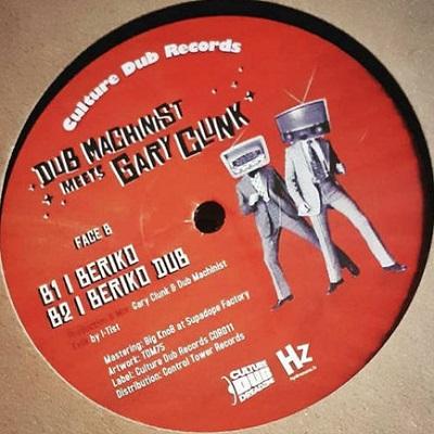 Dub Machinist Meets Gary Clunk : Dub Mahal