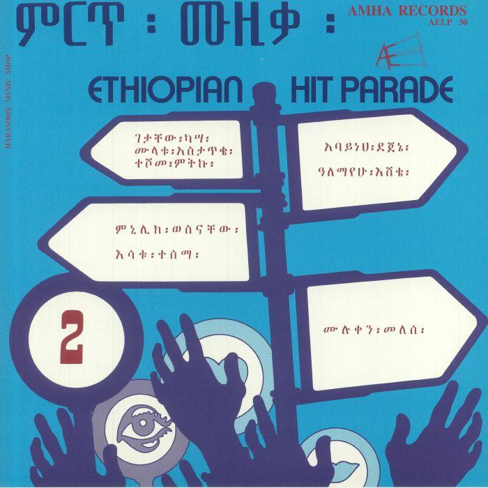 Various : Ethiopian Hit Parade Vol 2 | LP / 33T  |  Afro / Funk / Latin